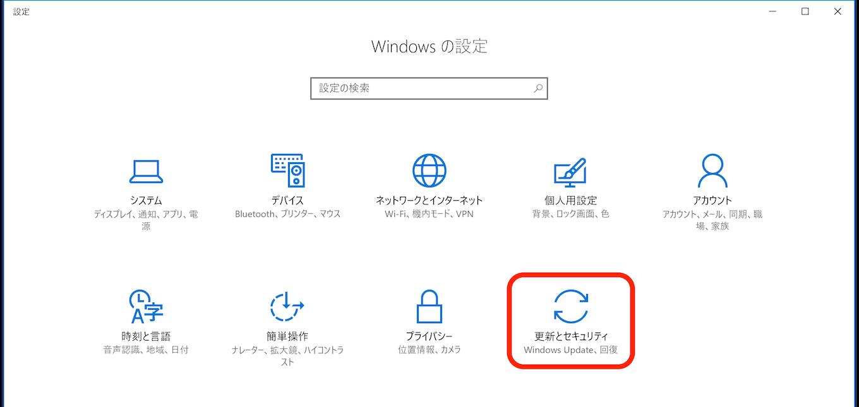 windows10_anniversary_update-how_to_start_windows10_in_safe_mode2