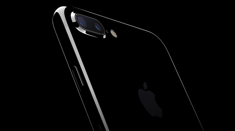 apple-special_event-iphone7_iphone7_plus-2