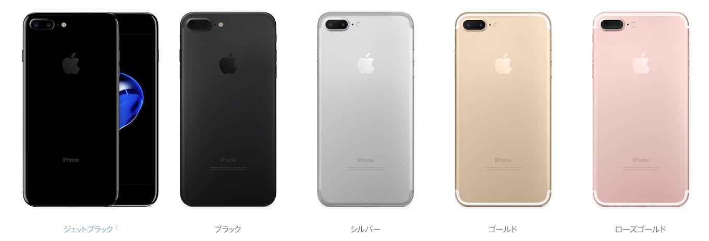 apple-special_event-iphone7_iphone7_plus-4
