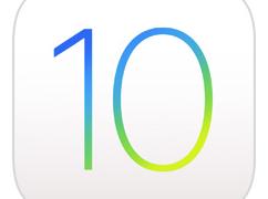 【iOS10対応】iPhone7/7 Plusでホームボタンの振動の強さを変更する方法