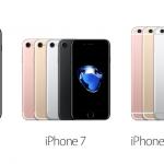 au、最新iPhoneにお得に機種変更できる「iPhoneかえトクキャンペーン」を発表!提供は9/12から