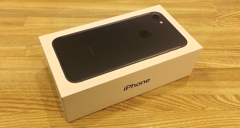 iPhone7開封レビュー!購入するならブラックが断然オススメ