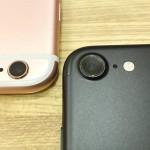 iphone7買うべき?SE・6sと迷ってる人向けの情報と乗換コストまとめ