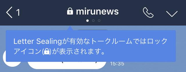 line-letter_sealing