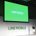 【LINEモバイル】LINE1.0の2つのフリープランを発表!本日14時から先行販売 本格提供は10/1から