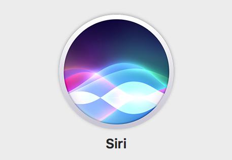【macOS Sierra】Siriをすぐに呼び出せる!ショートカットキーを変更する方法