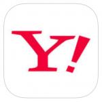 米ヤフー、2年前に5億人分の個人情報が流出!Yahoo!パスワードの変更方法