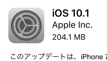 iPhone7/SE/5s(iOS10.1)でUQmobile・DMMmobile・mineoのSIMを試してみた!