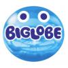 Biglobe徹底まとめ!大容量プランが充実し最大5回線でシェアできる