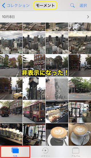ios-photo_apps-how_to_hide_photos10