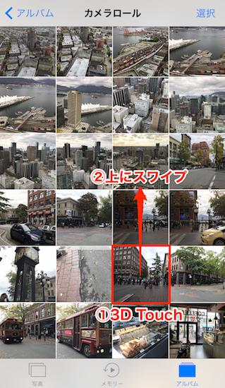 ios-photo_apps-how_to_hide_photos6