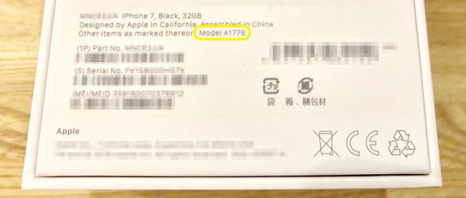 iphone7-black-32gb-package