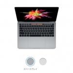 Touch Bar搭載MacBook Pro(2016)の初回出荷分が完売!次回の出荷は3~4週間後に