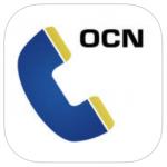 OCNモバイルONEが「OCNでんわ」を提供開始!基本料金が無料で通話料金が10円/30秒に