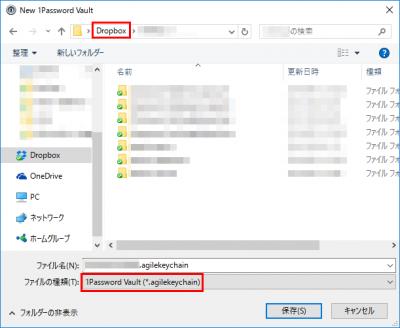 pic-1password-agilekeychain4