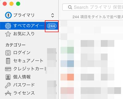 pic-1password-export-1
