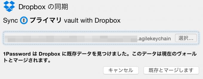 pic-1password-import-10