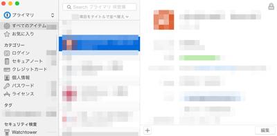 pic-1password-import-18
