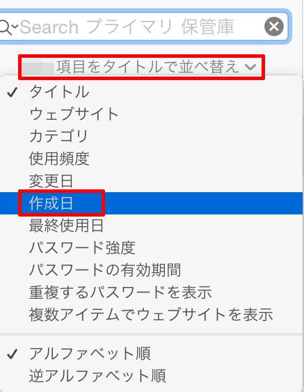 pic-1password-import-19