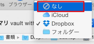 pic-1password-import-3