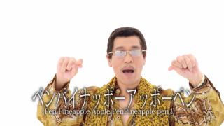 ピコ太郎のPPAP(Pen-Pineapple-Apple-Pen)が大人気!Spotifyでも聴けるよ