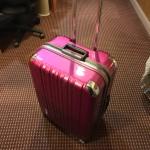 まだスーツケースで消耗してるの?デザイン・機能性で選ぶならTRAVELISTシリーズがおすすめ
