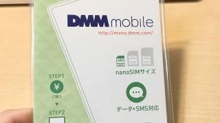 iPhone7/SE/6sのDMMmobile動作確認・設定まとめ iOS10.2.1確認済み