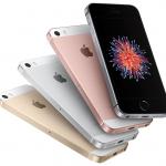 次期iPhoneSEは2017年3月まで発売されない!?KGIのアナリストが予測