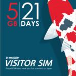 b-mobile、21日間で5GB利用できるプリペイドSIM「VISITOR SIM」を発表!提供は12/2から