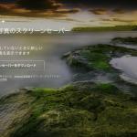 Google、Google+で注目の写真を楽しめるスクリーンセーバーをMac向けにも無料で提供!