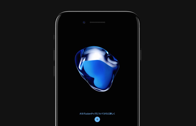 iOS10.2ベータ版では、スクリーンショットのシャッター音を無音化できることが判明