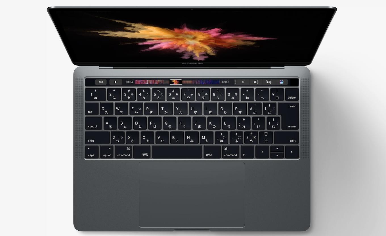 Touch Bar搭載MacBook Pro(2016)、店頭に並ぶのは11月17日からの見通し