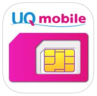 uqmobile-portal-apps