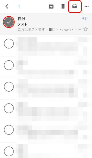 gmail-opened1
