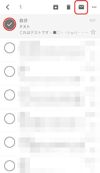 gmail-unopened1