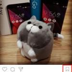 Instagramでお気に入りの写真が保存可能に!保存方法を解説