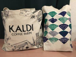 【カルディ】2017年の食品福袋・もへじ福袋・コーヒー福袋を開封!
