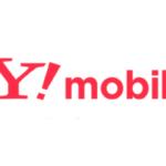 Y!mobile、Yahoo!プレミアム会員費が無料になる新プランを発表