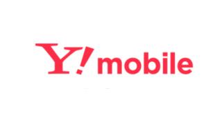 Y!mobileのSIMをアマゾンで購入すると、最大20,000円お得だよ!